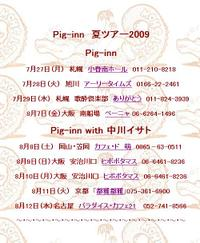 Img200905251939