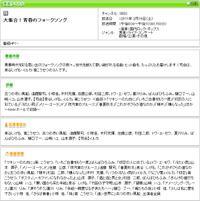Img201102160847
