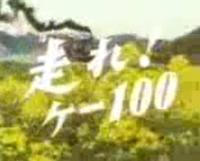 Img201102272030