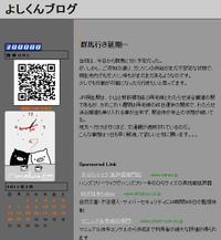 Img201103221308