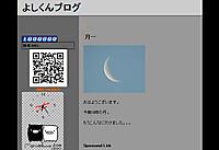 Img201303080625