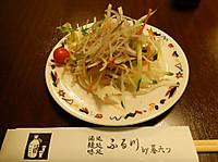 Dsc5_065c