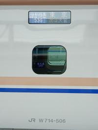Dsc7_030c