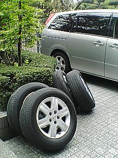 タイヤ交換…