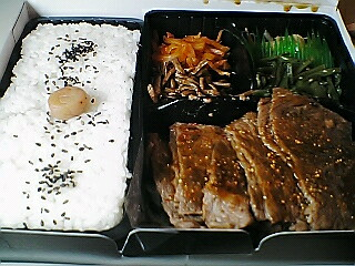 焼き肉弁当…