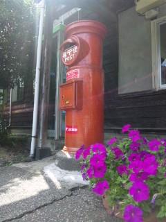 郵便ポスト…
