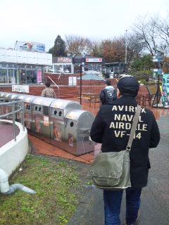 小矢部川SAにて…