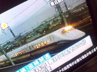 (祝)新青森駅…