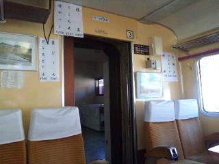 神戸駅(ごうどえき)…