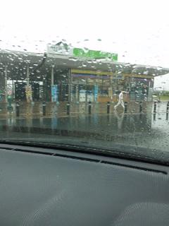 雨の水曜日…