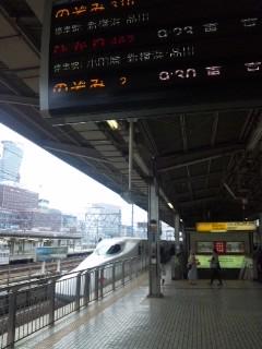 さらば名古屋…