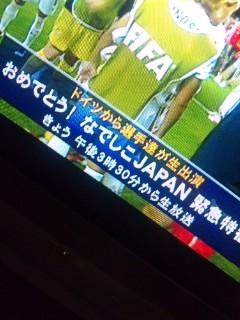 なでしこジャパン(^_^)v…
