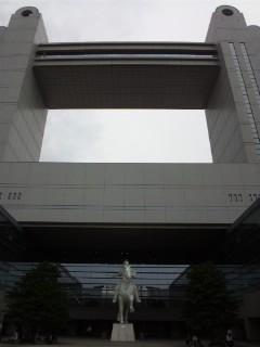 名古屋センチュリー…