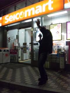 ツアーファイナルのど〜〜〜〜〜も…