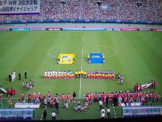 ワールドカップジャパン3位決定戦…