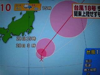 台風17,18号…