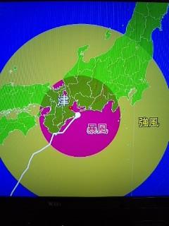 台風17号…
