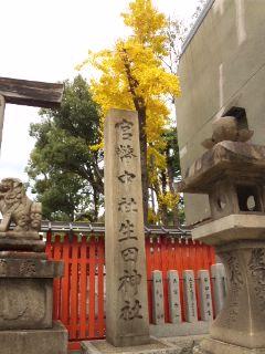 生田神社にて…