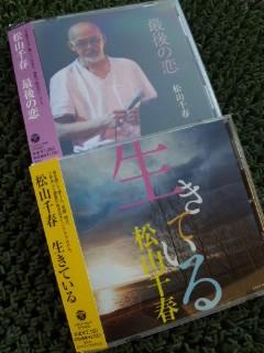 アルバム&シングル…
